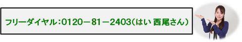 image19.jpgのサムネール画像のサムネール画像